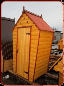 купить деревянный домик для туалета