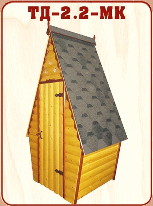 готовый деревянный домик для туалета с покрытием из металокерамики